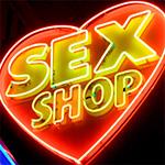 Секс-шоп - запретный плод сладок?