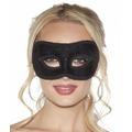 Черная маскарадная маска