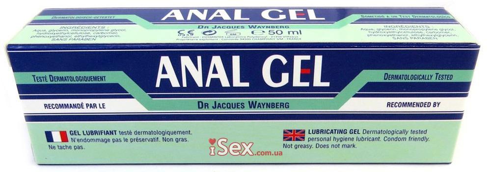 Анальный лубрикант Lubrix Anal gel, 50 мл (00559)