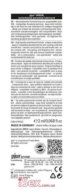 Набор пробников лубрикантов Pjur по 1,5 мл (5 штук) (11111)