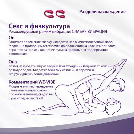 seks-instruktsii-dlya-zhenshin
